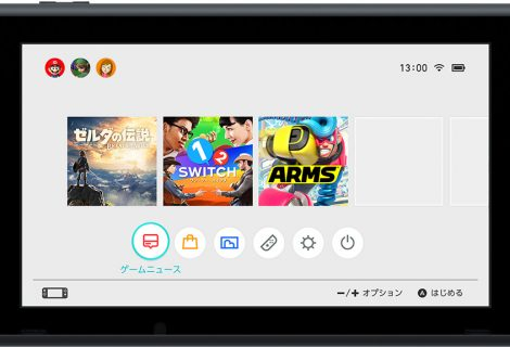 Un video mostra l'interfaccia e il sistema operativo di Nintendo Switch